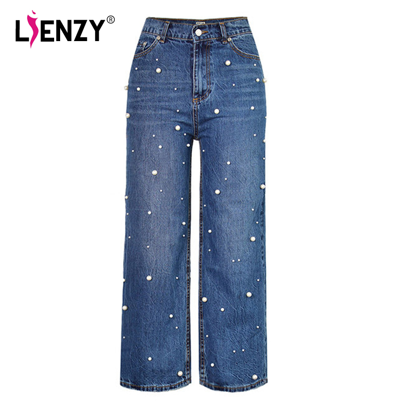 LIENZY Autumn BF Pearls Women Jeans High Waisted Straight Blue Casual Mom Jeans Ankle Length Denim Pants